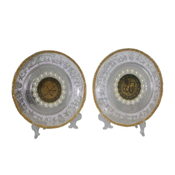ALLAH SWA and MOHAMMAD SAW Names on Decorated Plates