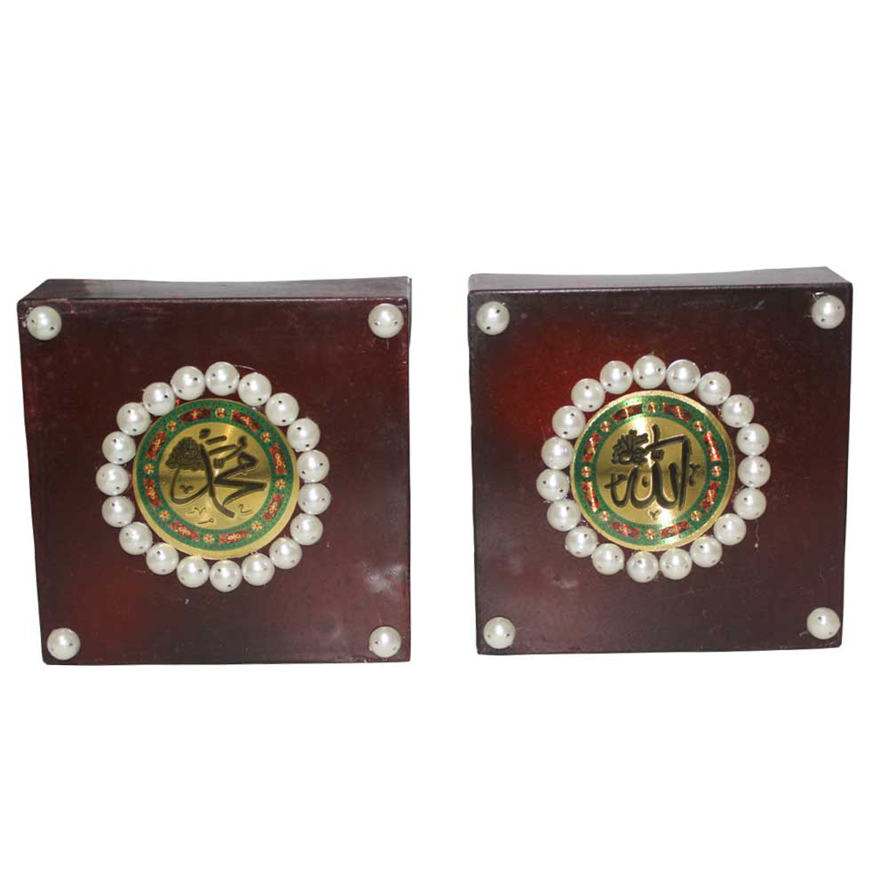 Decoration Red Color Box for ALLAH SWA & MOHAMMAD SAW